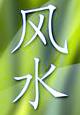 feng shui da MyPreciousShopping - negozio prodotti feng shui